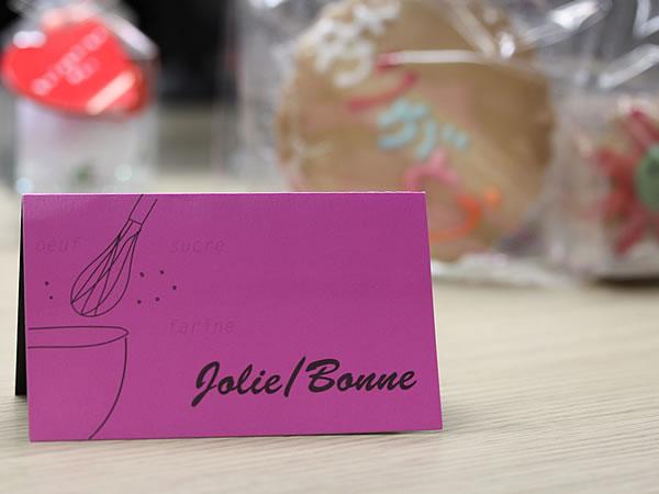 Jolie/Bonne(ジョリ・ボンヌ)