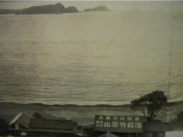 60年前山岸竹材店