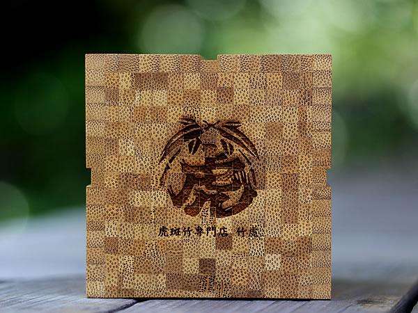 竹集成材の時計