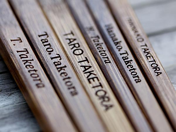 名入れ竹箸
