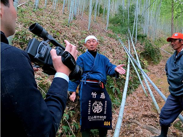 虎竹の里NHK取材