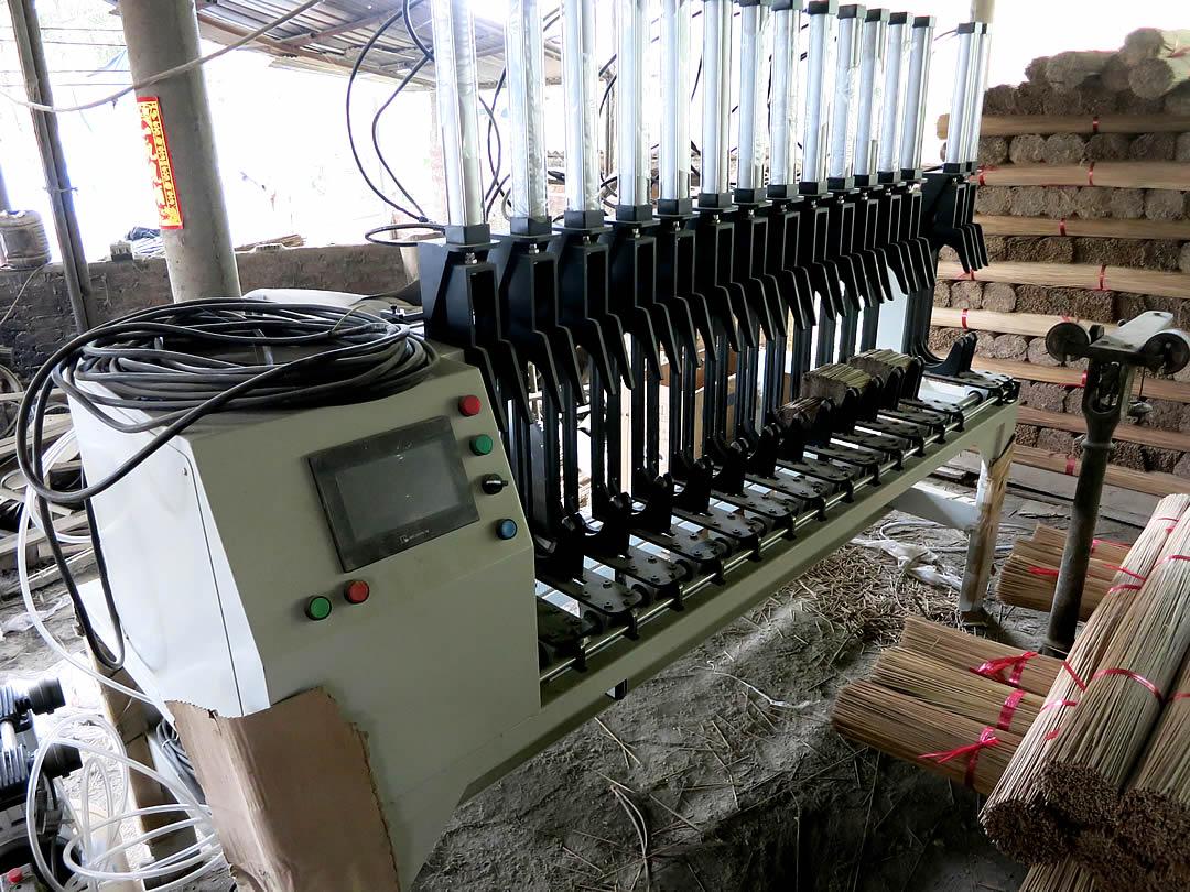 竹材加工機械
