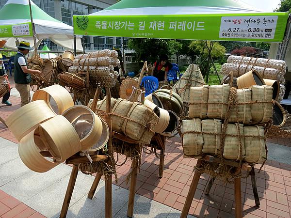 潭陽(タミャン)竹祭り