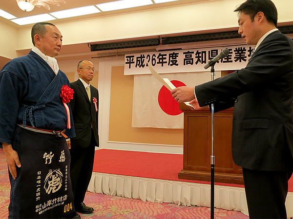 尾崎高知県知事