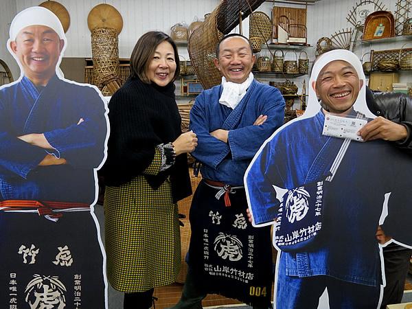 竹虎本店、ナカノカズヨ先生、平岡宝石さん