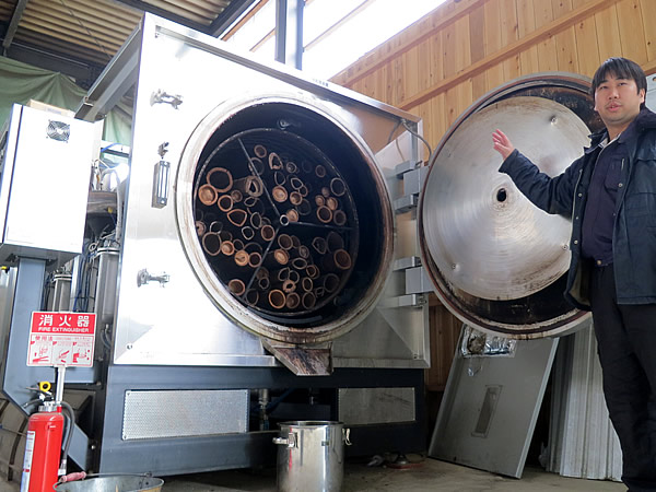 過熱水蒸気処理装置