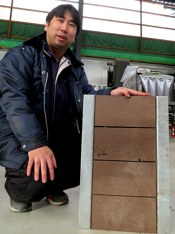 竹繊維樹脂