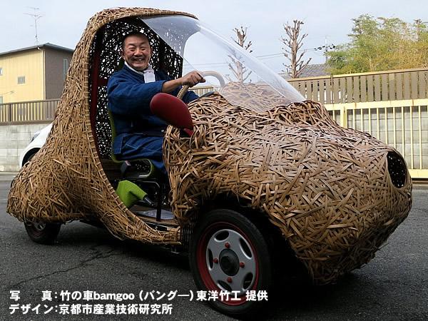 竹の自動車