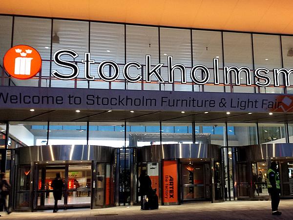 ストックホルム国際見本市