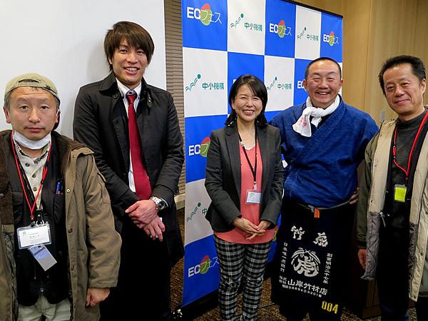 中小機構ECフェス2015江島民子先生