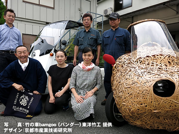 日本唯一の虎竹自動車設計会議