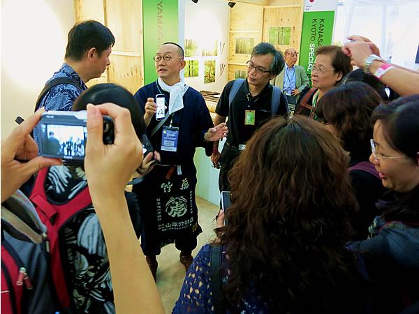 2015World Bamboo Fair