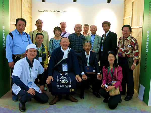 全日本竹産業連合会、竹文化振興協会から参加者