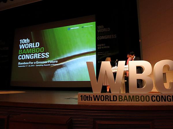 第10回世界竹会議(WBC)