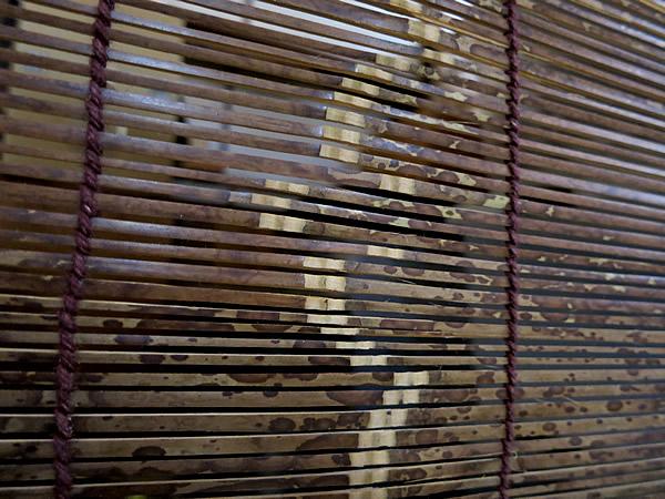 簾の竹節部分