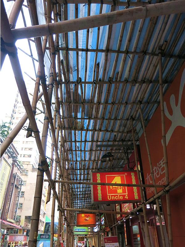 香港の竹足場
