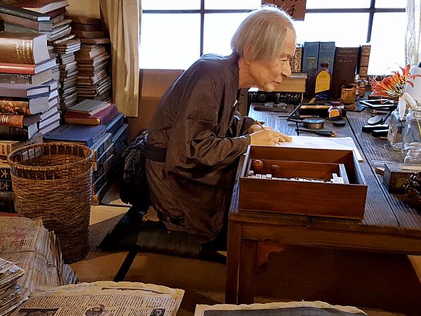 牧野富太郎博士の書斎
