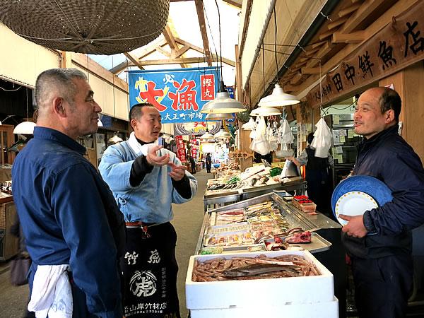 大正市場、田中鮮魚店
