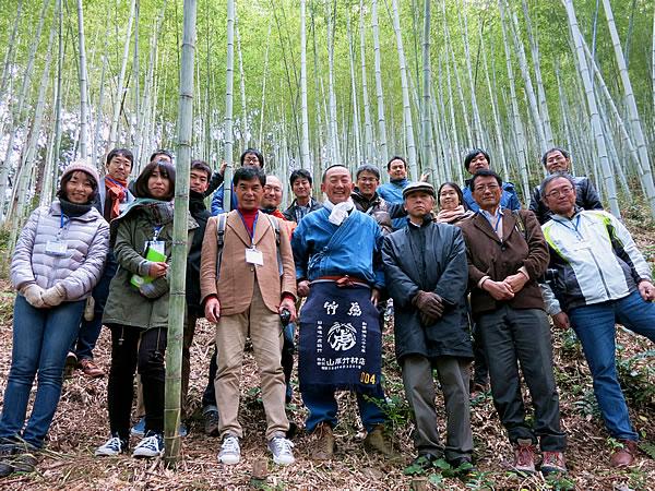 竹林景観ネットワーク第17回研究集会
