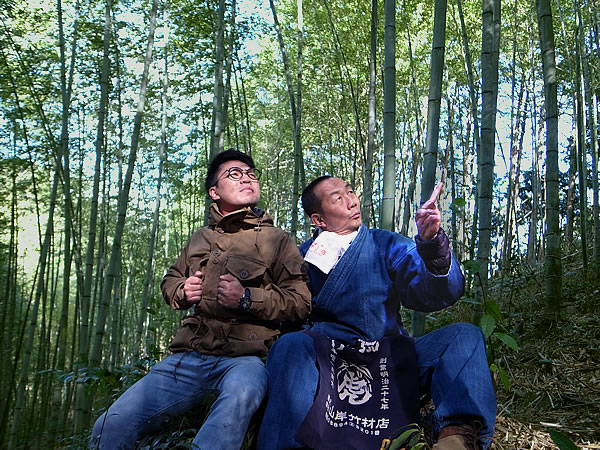 Tiger Bamboo、Ambrose Kwan Ching Leungと竹虎四代目(YOSHIHIRO YAMAGISHI)
