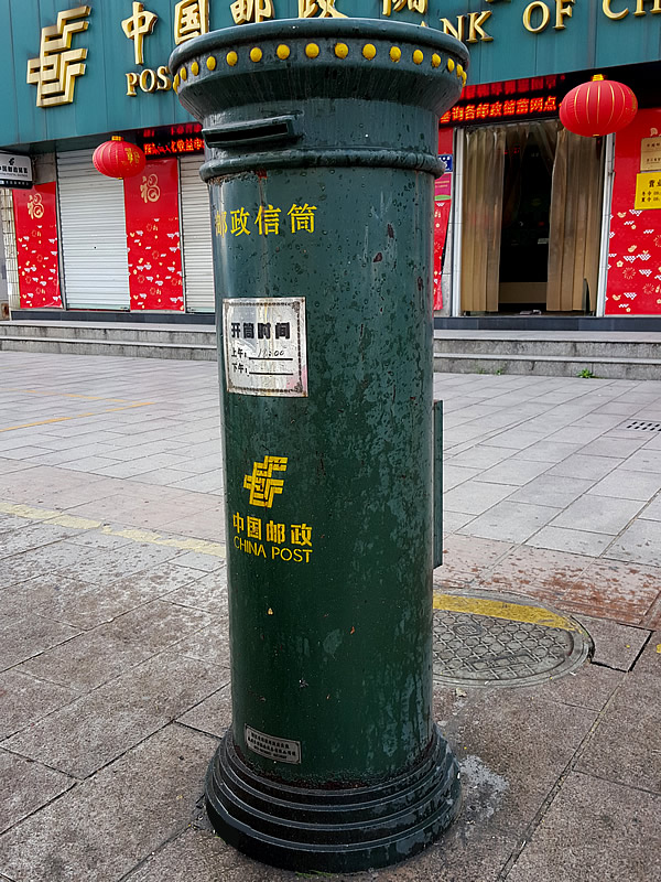 中国安吉県ポスト