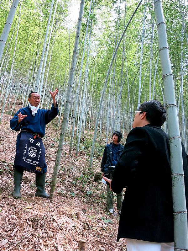 香港(Hong Kong)の雑誌「OBSCURA」虎竹(Tiger Bamboo)取材