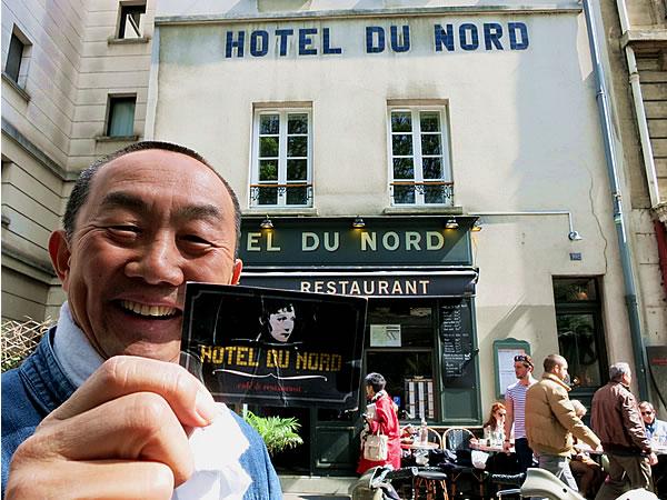 「HOTEL DU NORD(北ホテル)」、竹虎四代目(山岸義浩、YOSHIHIRO YAMAGISHI)