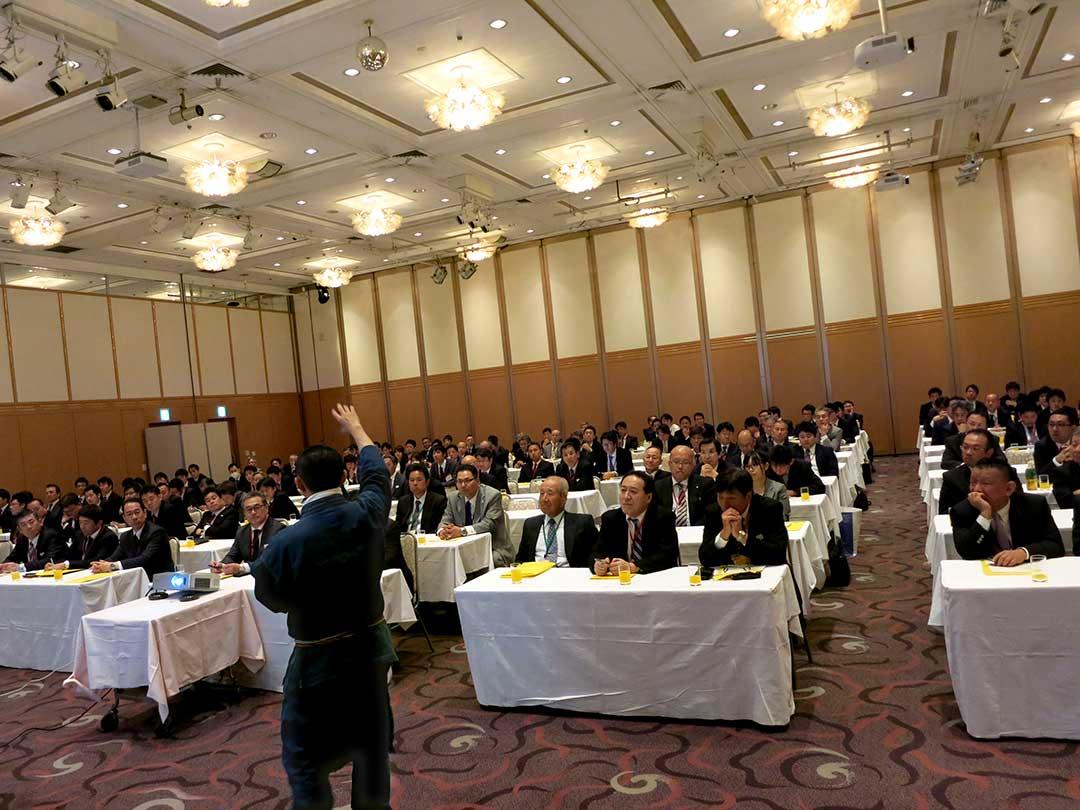 関維新会講演「21世紀は竹の時代」