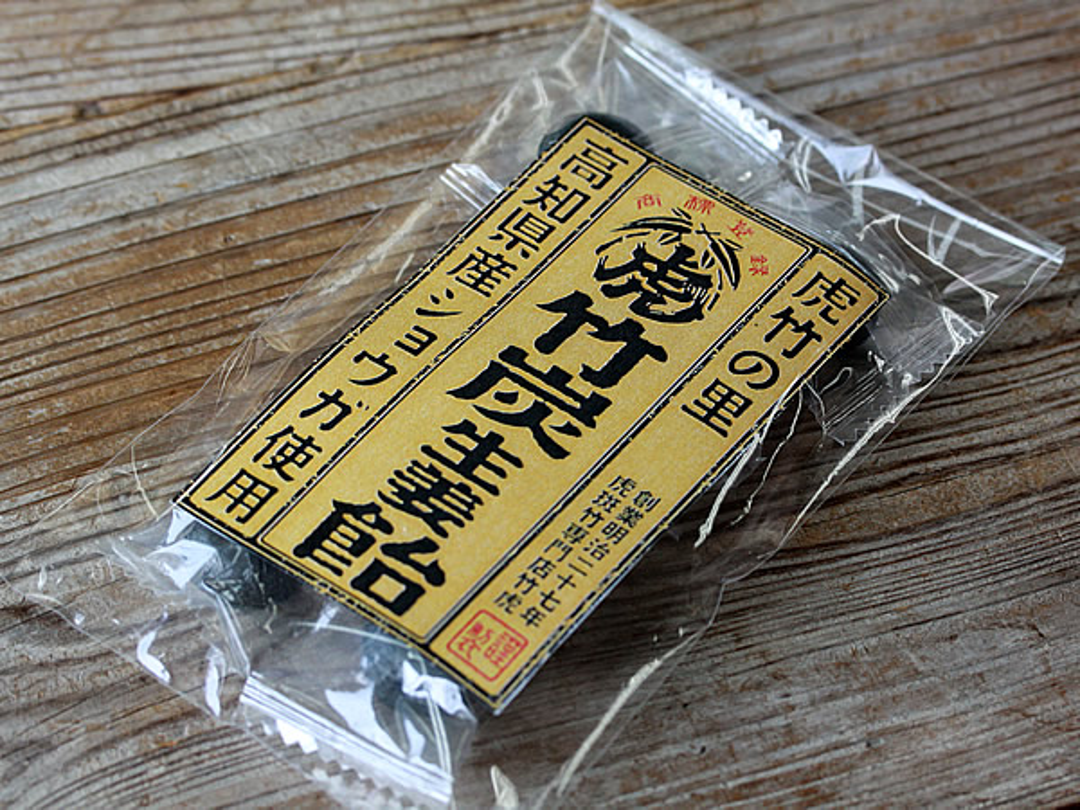 竹炭生姜飴(Bamboo charcoal candy)