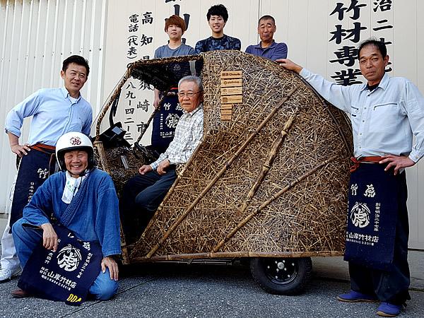 竹トラッカーと竹虎職人