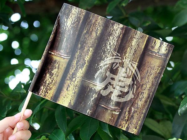 虎竹の里、竹トラッカー出発式