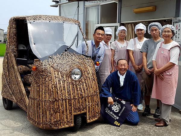 竹虎四代目、筒井製菓、竹トラッカー