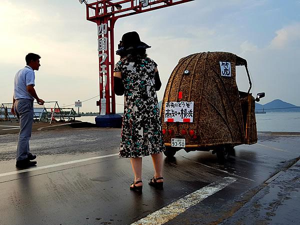 四国フェリー、虎竹自動車、竹トラッカー