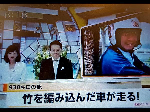 竹虎四代目、チャレンジラン横浜