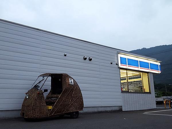 竹トラッカー「チャレンジラン横浜」