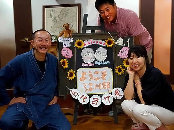 竹虎四代目、岡山倉敷リユース・リサイクルショップ道具屋