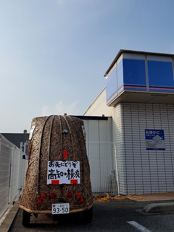 竹トラッカー