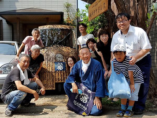 虎竹自動車、竹トラッカー、神戸タケドレス