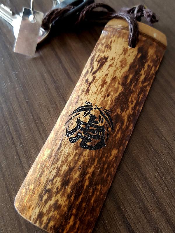 チャレンジラン横浜、虎竹、竹トラッカー