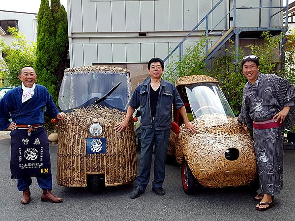 虎竹自動車、竹トラッカー、東洋竹工