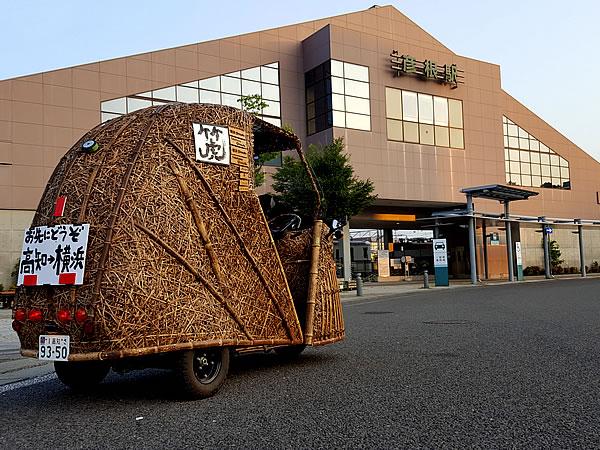 彦根駅、竹トラッカー、チャレンジラン横浜