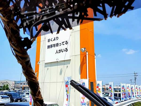 チャレンジラン横浜