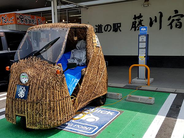 チャレンジラン横浜、竹トラッカー、愛知
