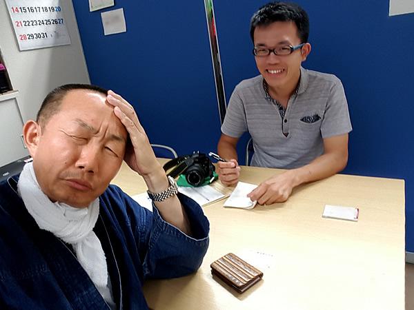チャレンジラン横浜、東海愛知新聞