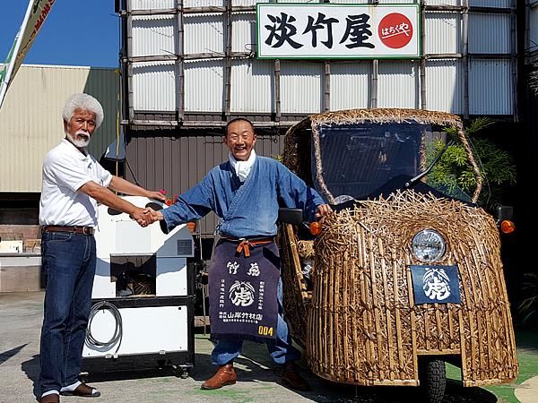 竹虎四代目(山岸義浩、YOSHIHIRO YAMAGISHI、TAKETORA)、竹トラッカー、淡竹屋