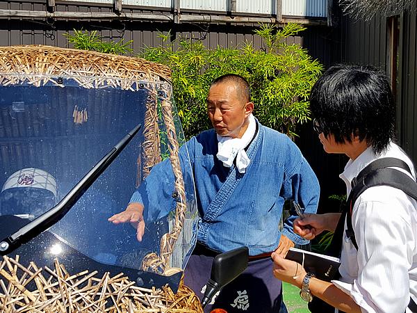 チャレンジラン横浜、竹虎四代目、静岡新聞