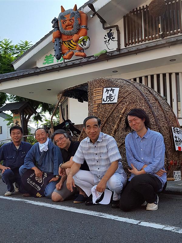 チャレンジラン横浜、若竹鬼ころし、木村屋酒造場
