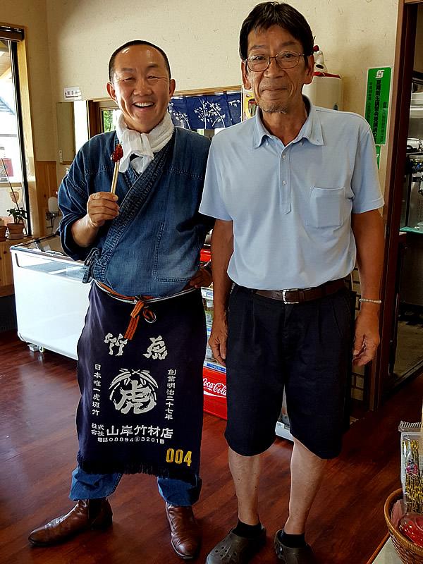 チャレンジラン横浜、竹虎四代目(山岸義浩、YOSHIHIRO YAMAGISHI、TAKETORA)、小泉屋