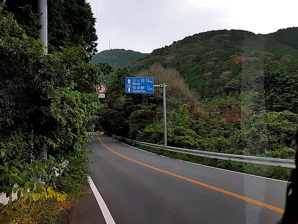 チャレンジラン横浜、愛知