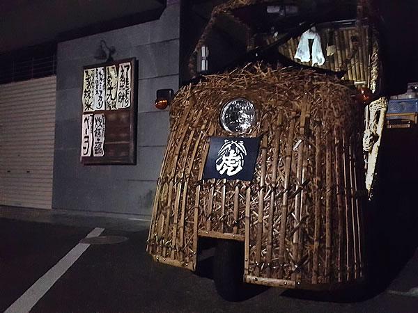 チャレンジラン横浜、静岡、安東米店